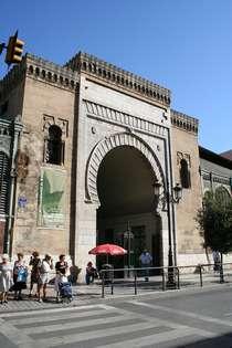 La Puerta de Atarazanas